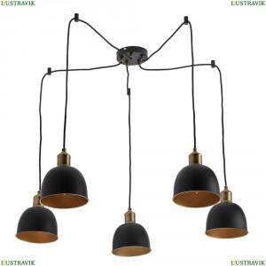 551011305 Подвесная люстра MW-Light (МВ Лайт), Вальтер