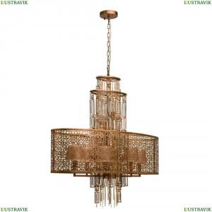 185010410 Подвесная люстра MW-Light (МВ Лайт), Марокко 1