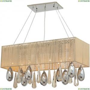 465015510 Подвесная светодиодная люстра MW-Light (МВ Лайт), Жаклин