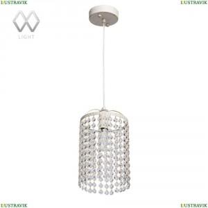 464016801 Подвесной светильник MW-Light (МВ Лайт), Бриз