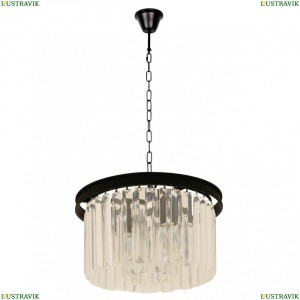 498015103 Подвесной светильник MW-Light (МВ Лайт), Гослар
