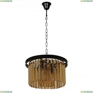 498015203 Подвесной светильник MW-Light (МВ Лайт), Гослар