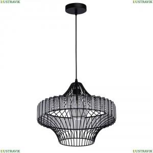 643012101 Подвесной светильник  MW-Light (МВ Лайт), Кассель