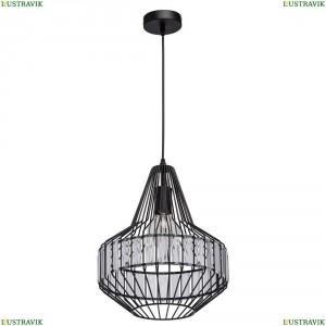 643012201 Подвесной светильник  MW-Light (МВ Лайт), Кассель