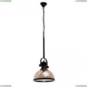 682012001 Подвесной светильник MW-Light (МВ Лайт), Нойвид