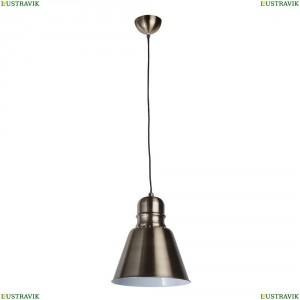 497013301 Подвесной светильник MW-Light (МВ Лайт), Хоф