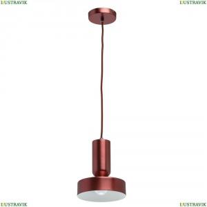 715010401 Подвесной светильник MW-Light (МВ Лайт), Элвис 2