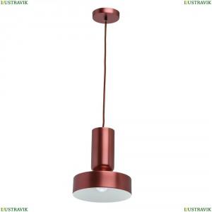 715010501 Подвесной светильник MW-Light (МВ Лайт), Элвис 2