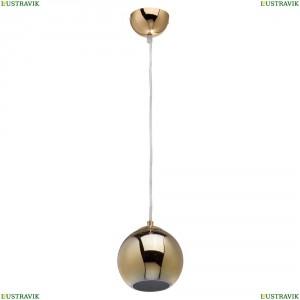 663011101 Подвесной светильник MW-Light (МВ Лайт), Фрайталь 5