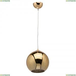 663011301 Подвесной светильник MW-Light (МВ Лайт), Фрайталь 5