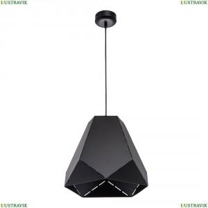 643011901 Подвесной светильник MW-Light (МВ Лайт), Кассель
