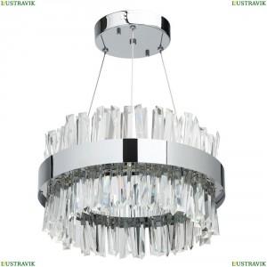 642012301 Подвесной светодиодный светильник MW-Light (МВ Лайт), Аделард