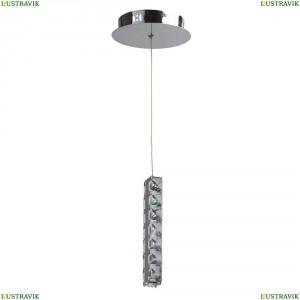 498011401 Подвесной светодиодный светильник MW-Light (МВ Лайт), Гослар
