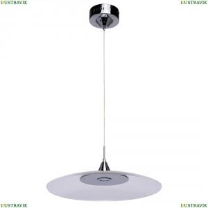 661015801 Подвесной светодиодный светильник MW-Light (МВ Лайт), Платлинг