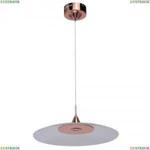 661015901 Подвесной светодиодный светильник MW-Light (МВ Лайт), Платлинг
