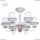 419011006 Потолочная люстра MW-Light (МВ Лайт), Августина