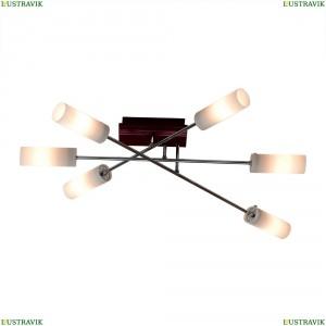 CL118161 Люстра потолочная CITILUX (Ситилюкс) Болеро