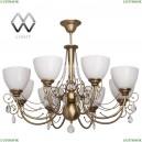 347016608 Подвесная люстра MW-Light (МВ Лайт), Фелиция