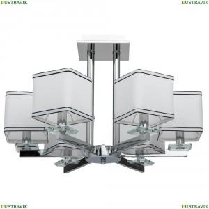 686010306 Потолочная люстра MW-Light (МВ Лайт), Наполи