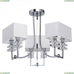 101010506 Потолочная люстра MW-Light (МВ Лайт), Прато