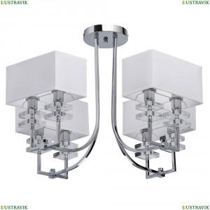 101010708 Потолочная люстра MW-Light (МВ Лайт), Прато