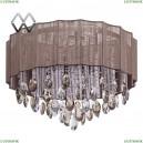 465012718 Потолочная люстра MW-Light (МВ Лайт), Жаклин