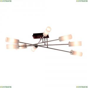 CL118181 Люстра потолочная CITILUX (Ситилюкс) Болеро