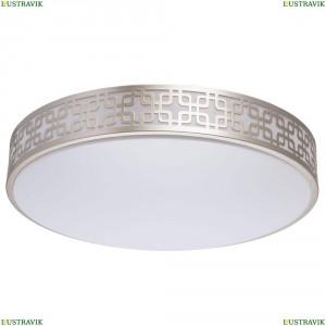 674015501 Потолочный светодиодный светильник ДУ MW-Light (МВ Лайт), Ривз