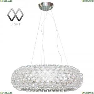 325013201 Подвесной светильник MW-Light (МВ Лайт), Омега