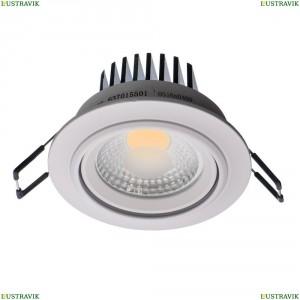 637015501 Встраиваемый светодиодный светильник MW-Light (МВ Лайт), Круз
