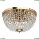 111012305 Потолочный светильник MW-Light (МВ Лайт), Бриз