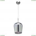392018601 Подвесной светильник Mw-Light (МВ Лайт), Фьюжн