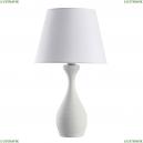 415033901 Настольная лампа Mw-Light (МВ Лайт), Салон