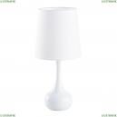 415033701 Настольная лампа Mw-Light (МВ Лайт), Салон