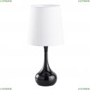 415033601 Настольная лампа Mw-Light (МВ Лайт), Салон
