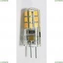 LBMW0405 Светодиодная лампа капсула Mw-Light (МВ Лайт), Smd