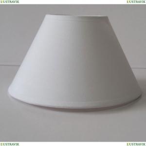 LSH2009 Абажур Mw-Light (МВ Лайт)
