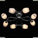 638018708 Потолочная люстра Олимпия MW-Light (МВ Лайт), Олимпия