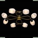 638018608 Потолочная люстра MW-Light (МВ Лайт), Олимпия