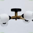 638018406 Потолочная люстра MW-Light (МВ Лайт), Олимпия