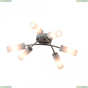 CL122161 Люстра потолочная CITILUX (Ситилюкс) Новелла