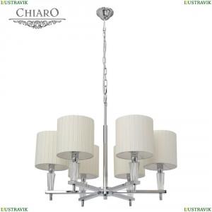 460010706 Подвесная люстра Chiaro (Чиаро), Инесса