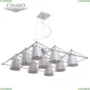 612010109 Подвесная люстра Chiaro (Чиаро), Сорренто