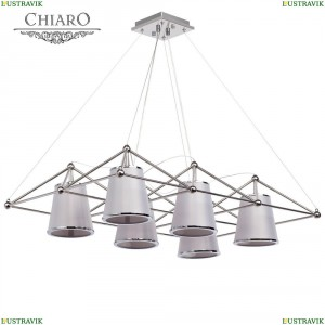 612010306 Подвесная люстра Chiaro (Чиаро), Сорренто
