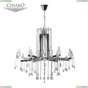613010218 Подвесная люстра Chiaro (Чиаро), Рамона
