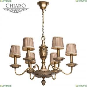491011406 Подвесная люстра Chiaro (Чиаро), Габриэль