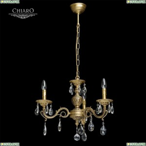 411012503 Подвесная люстра Chiaro (Чиаро), Паула