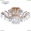 383010106 Потолочная люстра Chiaro (Чиаро), Луиза