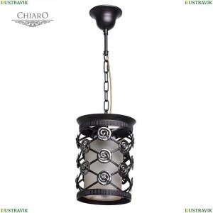 382016401 Подвесной светильник Chiaro (Чиаро), Айвенго