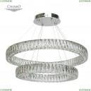 498012202 Подвесной светодиодный светильник Chiaro (Чиаро), Гослар